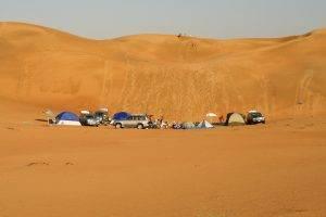 Moreb Dune