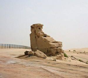Fossil Sand Abu Dhabi