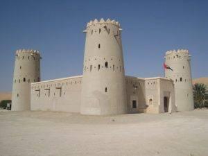 Liwa Forts