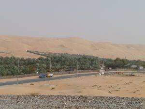 Liwa Landscape